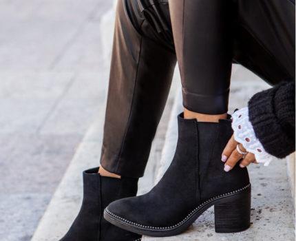 Sztyblety – stylowe buty dla kobiet